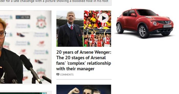 Mirror Wenger